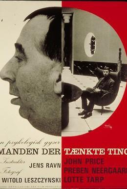 Постер фильма Manden der tænkte ting (1969)