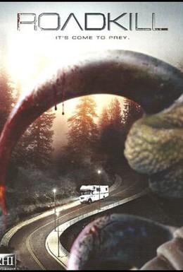 Постер фильма Убийственная поездка (2011)