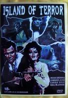 Остров террора (1966)
