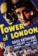 Башня смерти (1939)