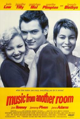 Постер фильма Музыка из другой комнаты (1998)