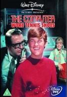 Компьютер в кроссовках (1969)