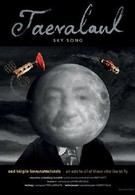 Песня неба (2010)