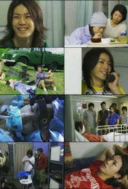 Постер фильма Юки (2006)