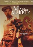 Человек из мрамора (1977)
