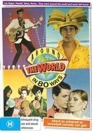Вокруг света восемьюдесятью способами (1988)