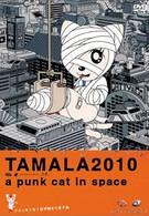 Тамала 2010 (2002)
