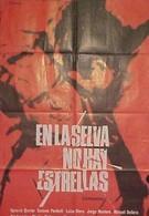 В сельве нет звезд (1967)