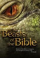 Библейские животные (2010)