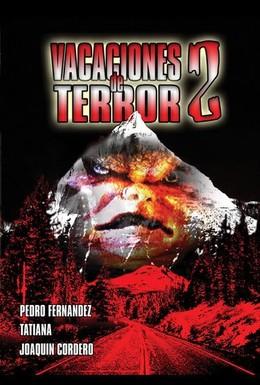 Постер фильма Кровавые каникулы 2 (1989)