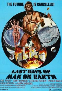 Постер фильма Конечная программа (1973)