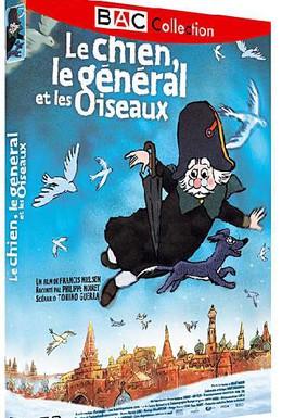 Постер фильма Собака, генерал и птицы (2003)