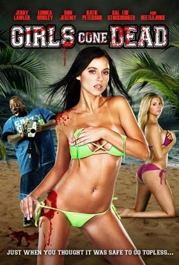 Постер фильма Девочки, ставшие мертвецами (2012)