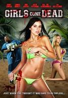 Девочки, ставшие мертвецами (2012)