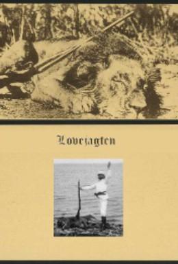 Постер фильма Охота на львов (1907)