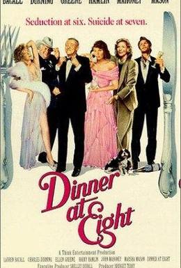 Постер фильма Ужин в восемь (1989)