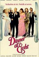 Ужин в восемь (1989)