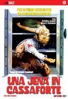 Гиена в бронированном сейфе (1968)
