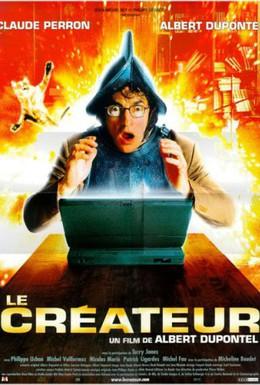 Постер фильма Безумный творец (1999)
