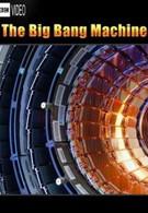 BBC: Машина большого взрыва (2008)