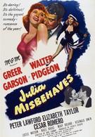 Джулия плохо себя ведет (1948)