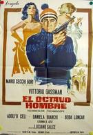 Слалом (1965)