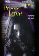 Пленница любви (1999)