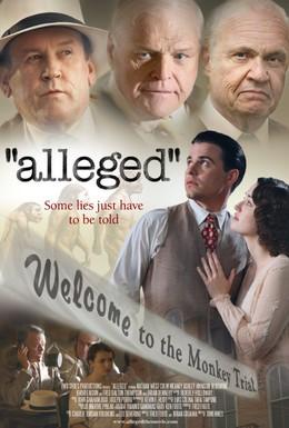 Постер фильма Предположение (2010)