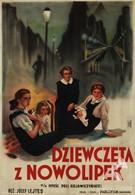 Девушки из Новолипок (1937)