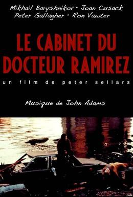 Постер фильма Кабинет доктора Рамиреса (1991)