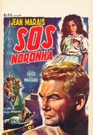 СОС, Норонга! (1957)