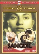 Бессердечный (1952)