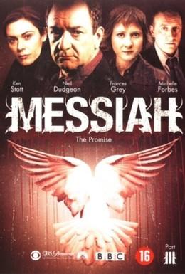 Постер фильма Мессия: Обещание (2004)