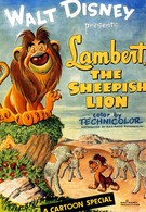 Кроткий лев (1952)