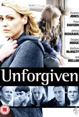 Постер фильма Непрощенная (2009)