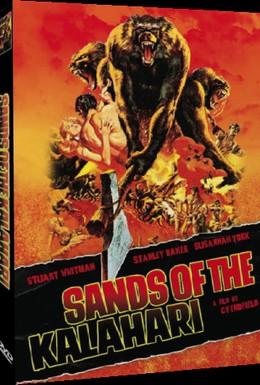 Постер фильма Пески Калахари (1965)
