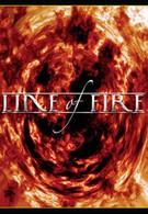 Линия огня (2003)