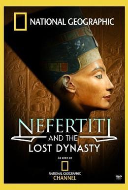 Постер фильма Нефертити и пропавшая династия (2007)