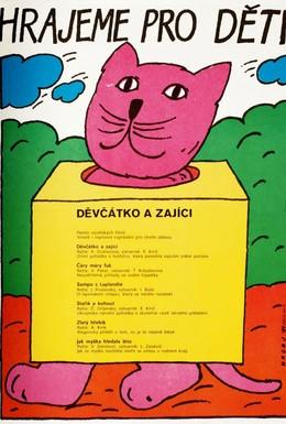 Постер фильма Девочка и зайцы (1985)