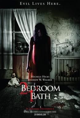 Постер фильма 2 спальни, 1 ванная (2014)