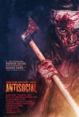 Постер фильма Антисоциалка (2013)