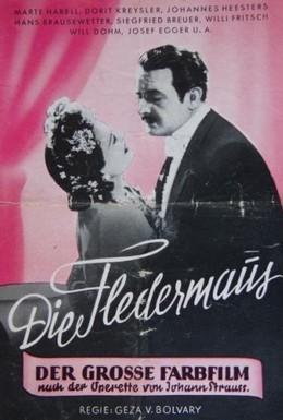 Постер фильма Летучая мышь (1946)