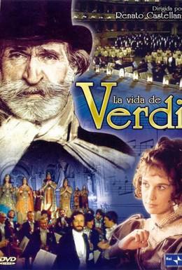 Постер фильма Жизнь Верди (1982)