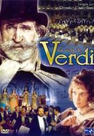 Жизнь Верди (1982)
