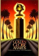 65-я церемония вручения премии Золотой глобус (2008)