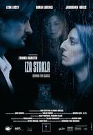 За стеклом (2008)