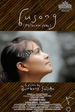 Постер фильма Судьба (2011)
