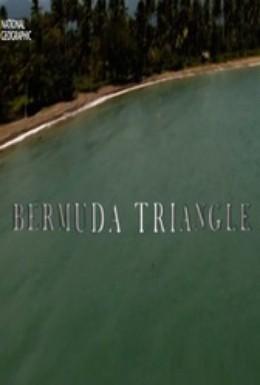 Постер фильма National Geographic. Паранормальное: Бермудский треугольник (2012)