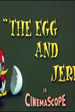 Постер фильма Джерри и яйцо (1956)