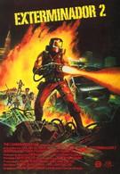 Мститель 2 (1984)